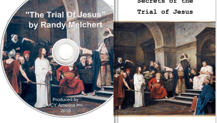 Trial of Jesus Book & DVD