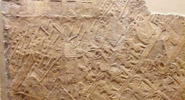 Lachish Relief, British Museum